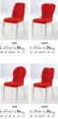 konferenční židle OR ps