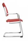 moderní konferenční židle Belite visitor