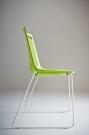 zahradní plastová židle AKAMI