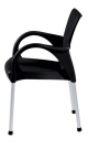 zahradní plastová židle BEVERLY