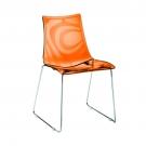 židle ZEBRA.sl