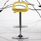 barová židle SPOT